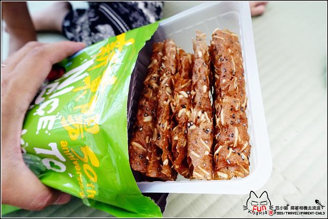 新東陽肉乾 - 046.jpg