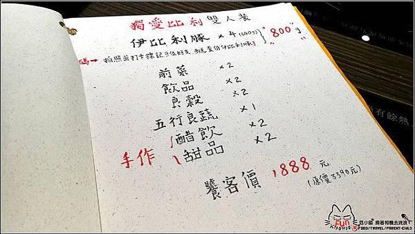 堺坊shabushabu (035).jpg