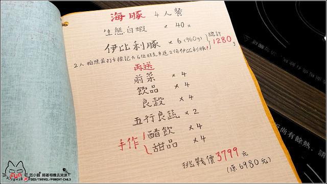 ?坊shabushabu (040).jpg