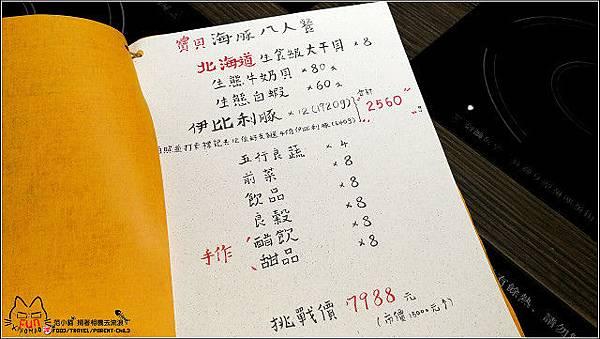 堺坊shabushabu (042).jpg