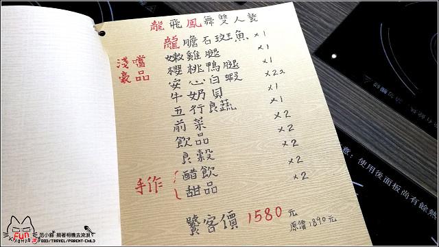 ?坊shabushabu (046).jpg