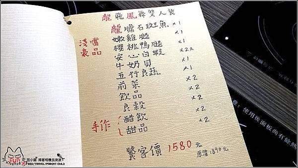 堺坊shabushabu (046).jpg