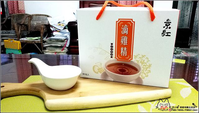 京紅滴雞精 - 003.jpg