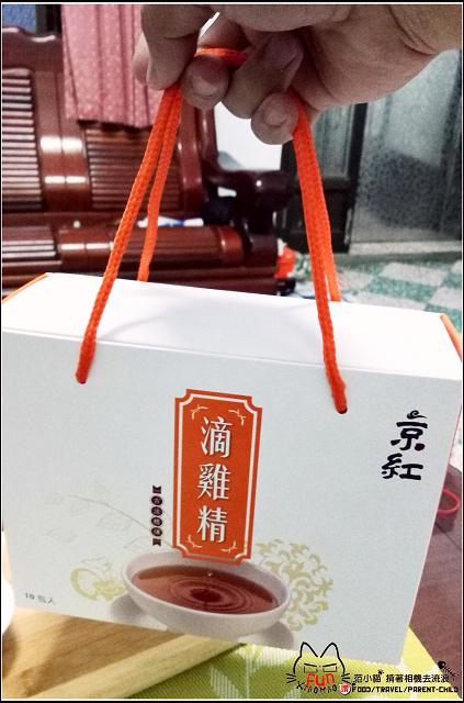 京紅滴雞精 - 004.jpg