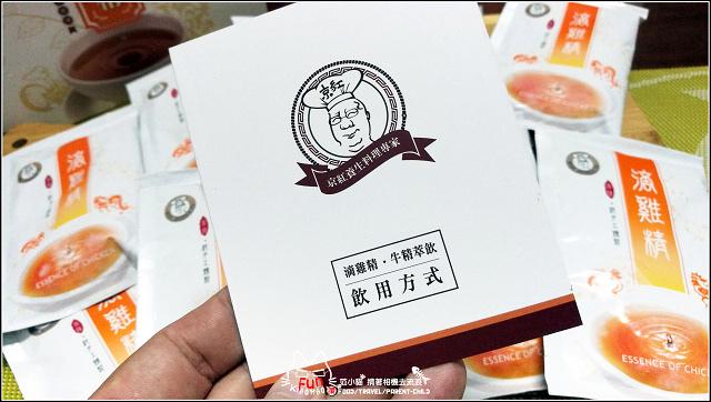 京紅滴雞精 - 015.jpg