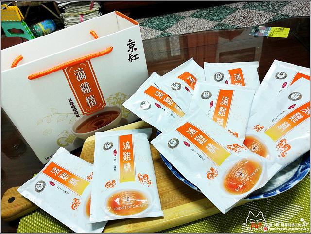 京紅滴雞精 - 021.jpg