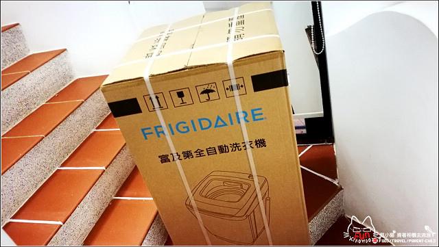 富及第自動洗衣機 - 001.jpg