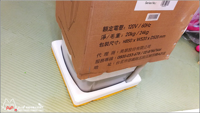 富及第自動洗衣機 - 008.jpg