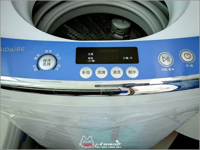 富及第自動洗衣機 - 060.jpg