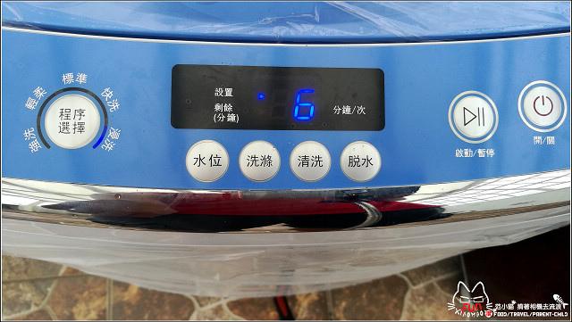 富及第自動洗衣機 - 074.jpg