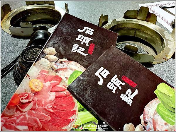 石頭記涮涮鍋 - 044.jpg