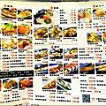 久保鰻作城 - 001.jpg