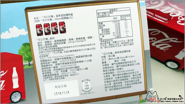 可口可樂貨車禮盒 - 008.jpg