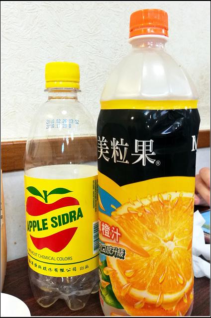 帝王食補薑母鴨 - 048.jpg