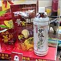 帝王食補薑母鴨 - 056.jpg