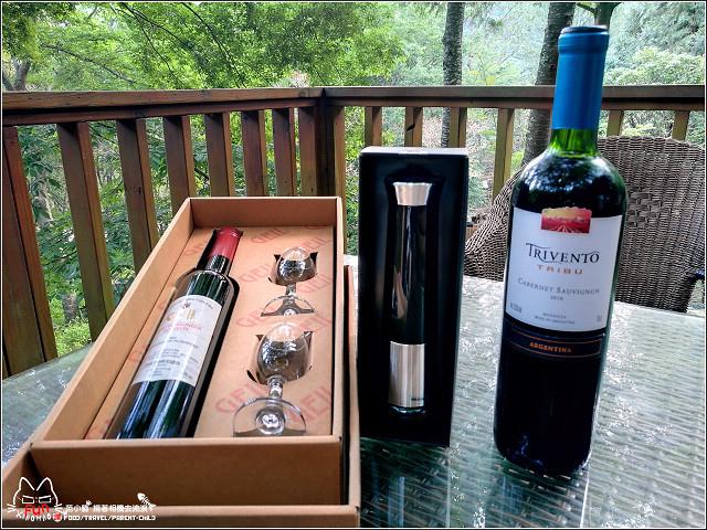 La Bon紅酒開瓶器 - 001.jpg