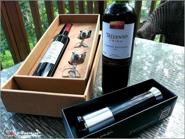 La Bon紅酒開瓶器 - 002.jpg