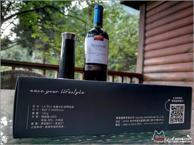 La Bon紅酒開瓶器 - 006.jpg