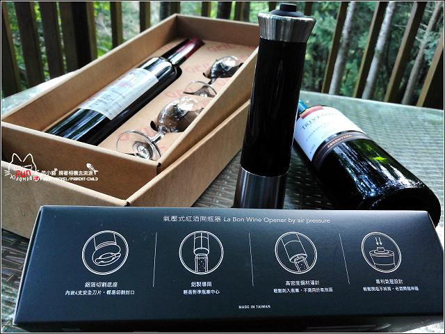 La Bon紅酒開瓶器 - 007.jpg