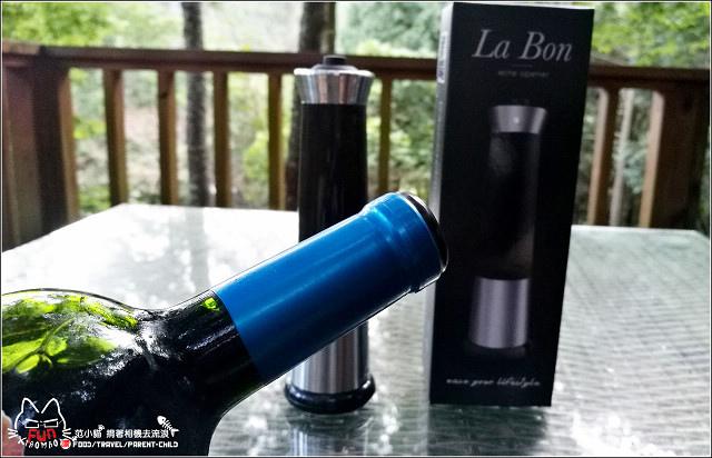 La Bon紅酒開瓶器 - 020.jpg