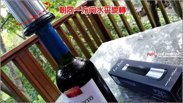 La Bon紅酒開瓶器 - 022.jpg