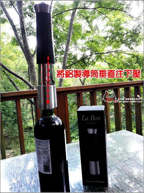 La Bon紅酒開瓶器 - 027.jpg