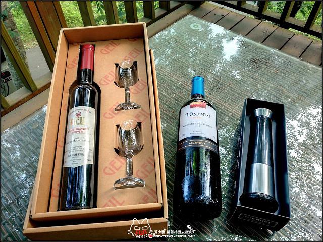 La Bon紅酒開瓶器 - 028.jpg