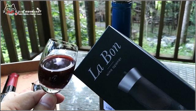 La Bon紅酒開瓶器 - 031.jpg