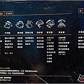 燒BAR - 002.jpg