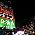 富野逗町 - 040.jpg