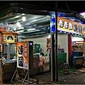 富野逗町 - 052.jpg