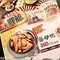 帝王食補薑母鴨 - 012.jpg