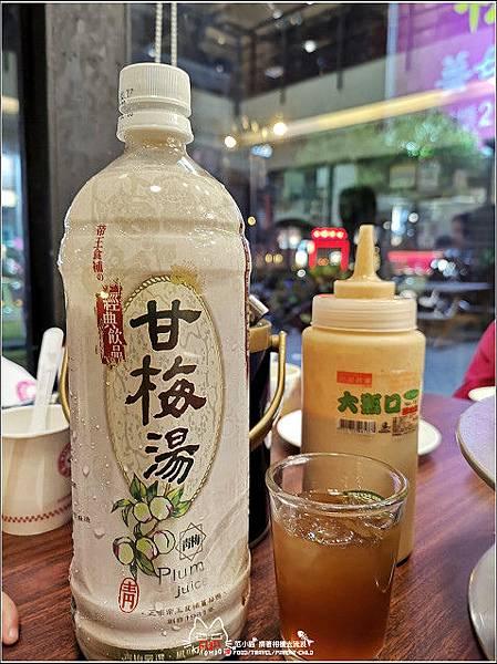 帝王食補薑母鴨 - 040.jpg
