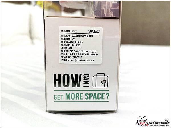 VAGO真空壓縮機 - 004.jpg