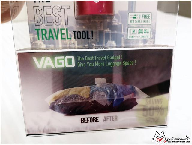 VAGO真空壓縮機 - 007.jpg