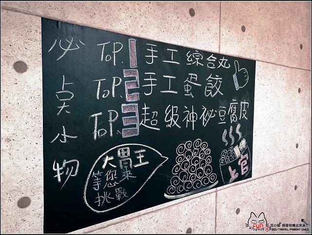 上官木桶鍋 - 016.jpg