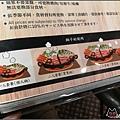 上官木桶鍋 - 024.jpg