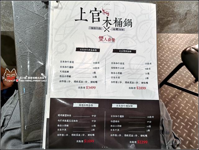 上官木桶鍋 - 135.jpg