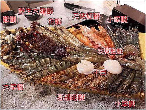 上官木桶鍋 - 海鮮痛風鍋