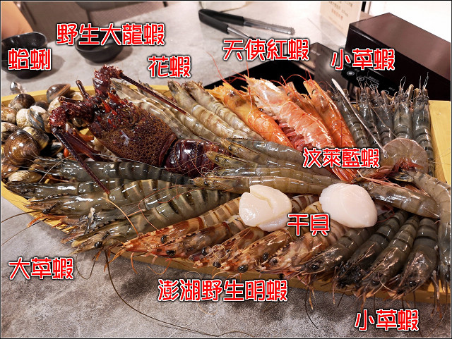 上官木桶鍋(竹北加盟店) - 甜蜜痛風鍋
