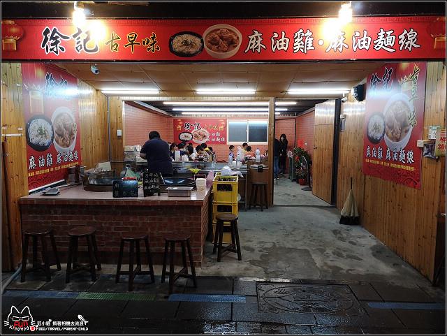 大碗名物 螃蟹粥 - 007.jpg