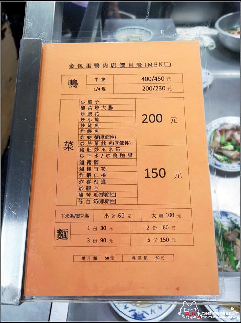 大碗名物 螃蟹粥 - 019.jpg