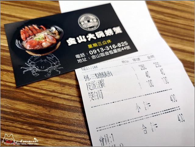 大碗名物 螃蟹粥 - 040.jpg