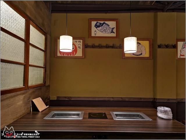 一燒十味昭和園 - 088.jpg