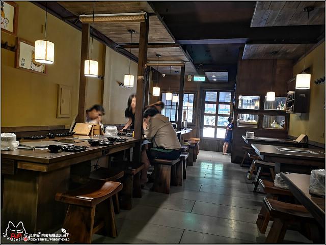 一燒十味昭和園 - 089.jpg
