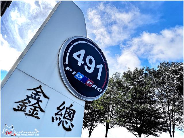 鑫總桃園 - 037.jpg