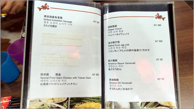 一品活蝦 - 022.jpg