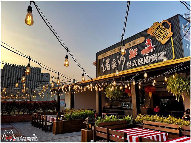 湄南河泰式料理 - 006.jpg