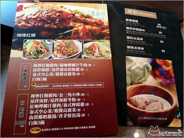 湄南河泰式料理 - 012.jpg