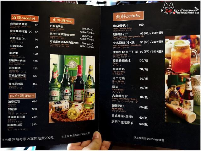 湄南河泰式料理 - 014.jpg